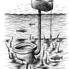 унитаз под водой, Гурский Аркадий