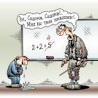 Проблемы, Кийко Игорь