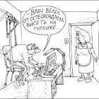 Лечение остеохондроза, Дубинин Валентин