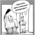 Счастливчик, Шилов Вячеслав