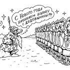 Реформа строя, Дубинин Валентин