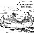 Страхование, Мельник Леонид