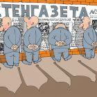 стенгазета, Никитин Игорь