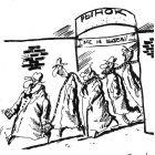 Рынок избирателей, Богорад Виктор
