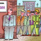 Достали проверками!, Мельник Леонид