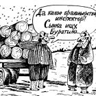 Хитрый лесозаготовитель, Мельник Леонид