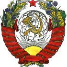 Герб, Валиахметов Марат