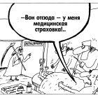 Страхование - значит уверенность, Шилов Вячеслав