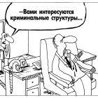 Поздно доложил, Шилов Вячеслав