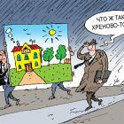 хреново-то, Кокарев Сергей