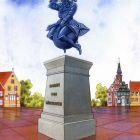 Памятник Мюнхгаузену, Степанов Владимир