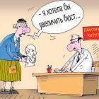 Политическая хирургия, Кокарев Сергей