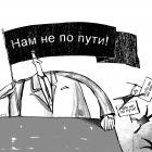 нам не по пути, Подвицкий Виталий