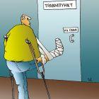 Гипс, Анчуков Иван
