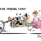 женская сила, Подвицкий Виталий