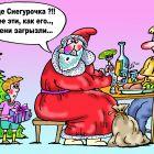 Достал!!!, Мельник Леонид