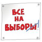 Выбор, Анчуков Иван