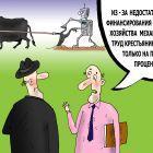 Робопашец, Тарасенко Валерий
