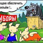 Кондидат, Дубинин Валентин