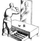 солдат у зеркала, Гурский Аркадий