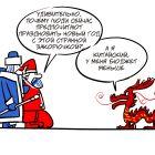 Китайский Новый Год, Иорш Алексей