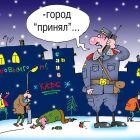 """""""Город принял"""", Кокарев Сергей"""