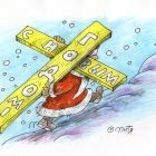 Дед мороз и его крест, Кононов Дмитрий