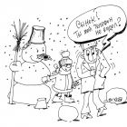 снеговик и телефон, Кононов Дмитрий