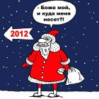 Скоро Новый год, Мельник Леонид
