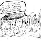 Смерть организатора, Шилов Вячеслав