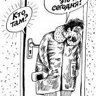 Хрен в пальто, Мельник Леонид