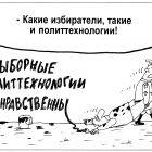 Полицейский-философ, Шилов Вячеслав