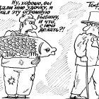 Помощь по принципу - подари человеку удочку, Мельник Леонид
