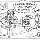 Донесение, Бондаренко Дмитрий