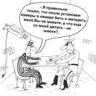 Веб-камера, Шилов Вячеслав