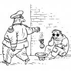 Подаяние, Бондаренко Дмитрий