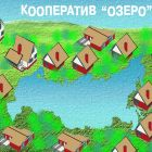 "Кооператив ""Озеро"", Богорад Виктор"