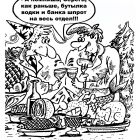 Вспоминая прожитое, Мельник Леонид