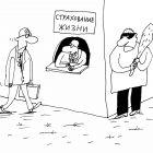 Страхование жизни, Шилов Вячеслав