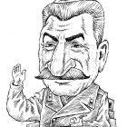 Сталин, Смагин Максим