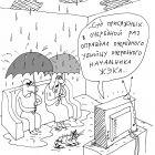 Отсутствие сострадания, Шилов Вячеслав