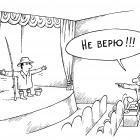 Роль рыбака, Смагин Максим