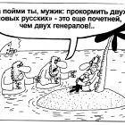 По Щедрину!, Шилов Вячеслав