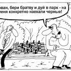 Ситуация, Шилов Вячеслав