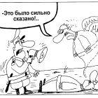 Неожиданный эффект, Шилов Вячеслав