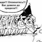 Предел, Шилов Вячеслав