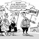 несогласные, Кокарев Сергей