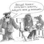 Хитрый военком, Кононов Дмитрий