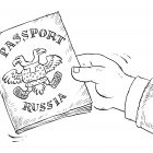 Паспорт, Смагин Максим