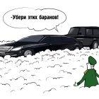кортеж, Новосёлов Валерий